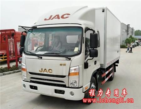 江淮帅铃排半冷藏车(厢长3.7米)