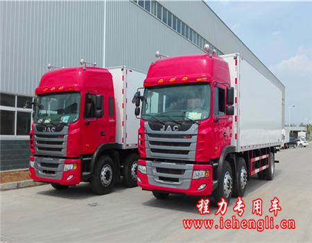 江淮格尔发小三轴冷藏车(厢长9.6米)