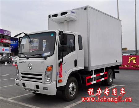 大运排半冷藏车(厢长3.7米)