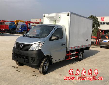 长安冷藏车(厢长2.68米)