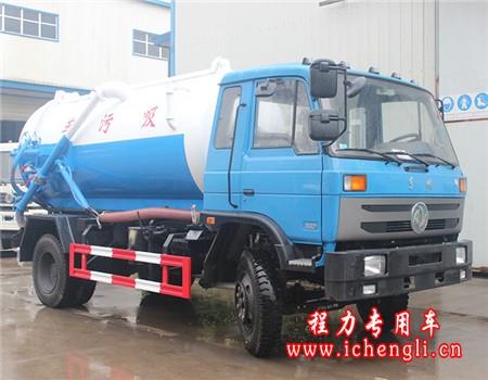 东风153吸污车︱10吨吸污车
