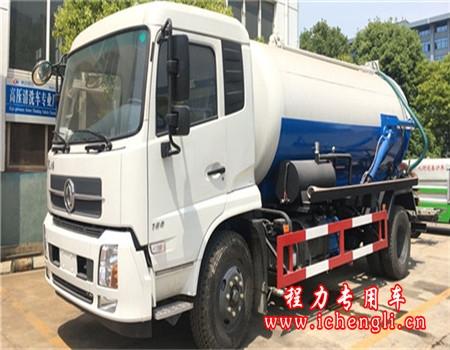 东风天锦吸污车︱10吨吸污车