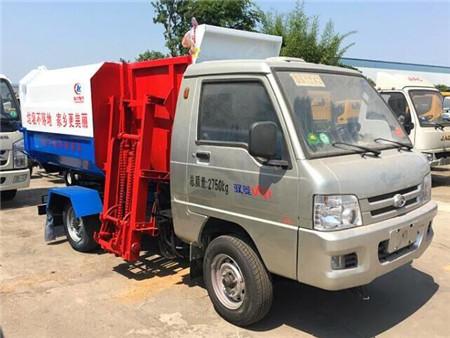 福田3方挂桶式垃圾车(国五)