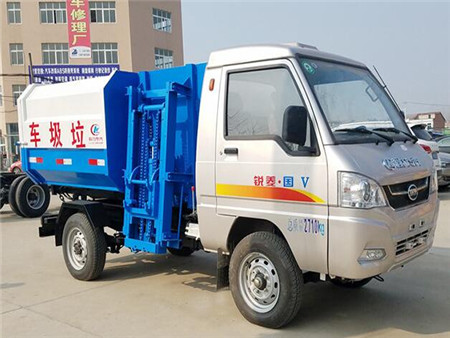 凯马3方挂桶式垃圾车(国五)
