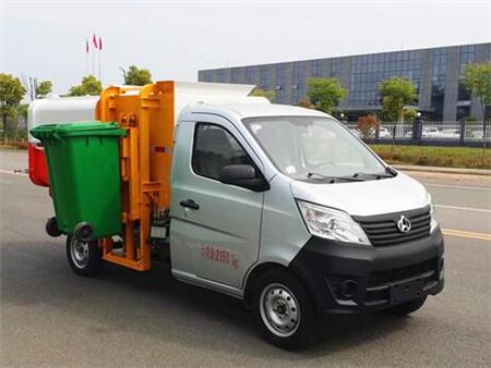 长安3方挂桶式垃圾车(国五)
