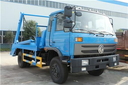东风145摆臂式垃圾车(10立方)