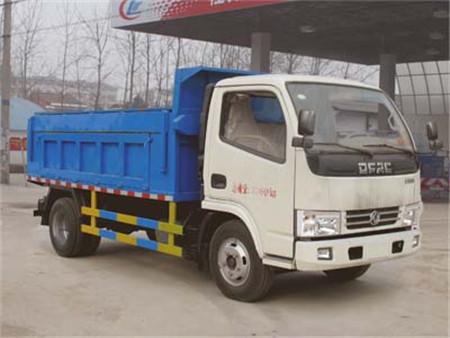 东风多利卡自卸式垃圾车(4-5立方)