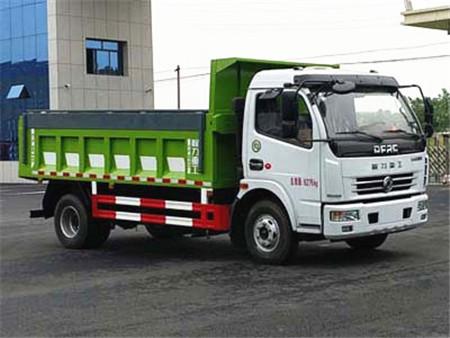 东风福瑞卡自卸式垃圾车(6-7立方)