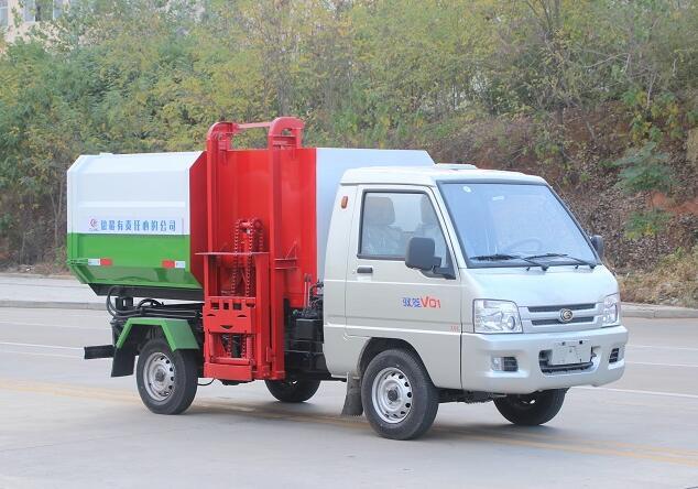 福田挂桶式垃圾车2-3方(国六)