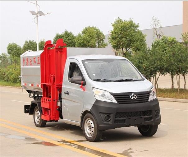 长安挂桶式垃圾车2-3方(国六)