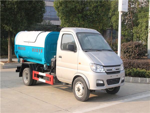长安勾臂式垃圾车2-3方(国六)