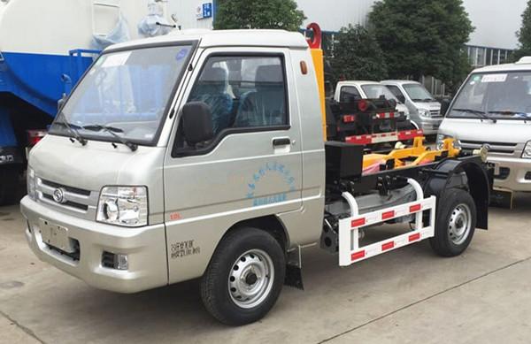福田勾臂式垃圾车2-3方(国六)