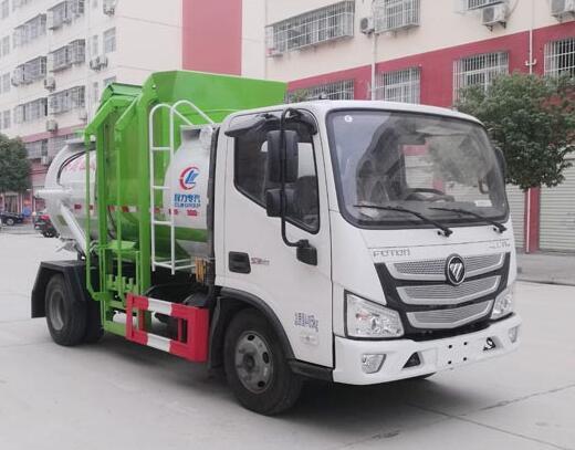 福田餐厨垃圾车5方(国六)